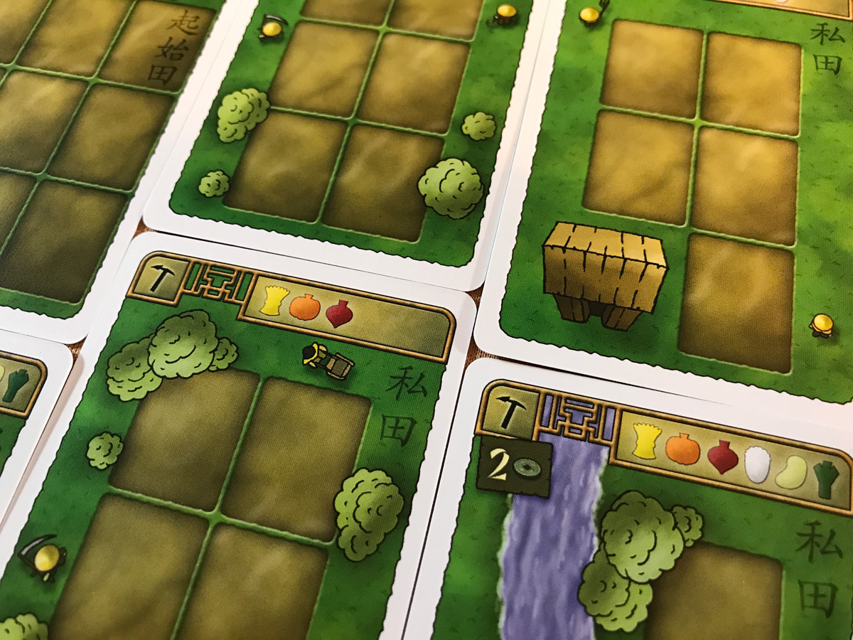 Looking Out for the Little Artistic Details in At the Gates of Loyang